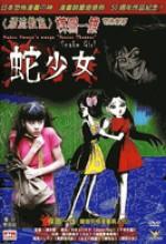 Snake Girl (2005) afişi