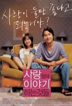 Solace (2006) afişi