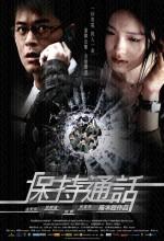 Bo Chi Tung Wah (2008) afişi
