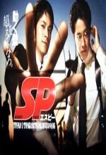 Sp: Keishichô Keibibu Keigoka Dauyonkakari (2007) afişi
