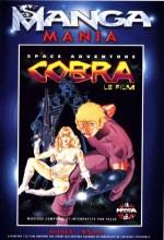 Space Adventure Cobra (1982) afişi