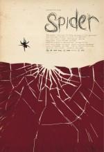 Spider (ı) (2007) afişi