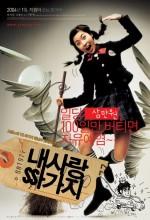 Bay Kibirli ile 100 Gün (2004) afişi