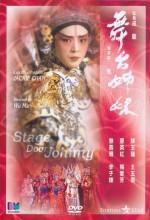 Stage Door Johnny (1990) afişi