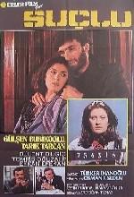 Suçlu (1989) afişi