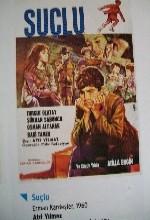 Suçlu (1960) afişi
