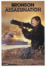 Suikast (1987) afişi