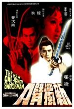 Sun Duk Bei Do (1971) afişi
