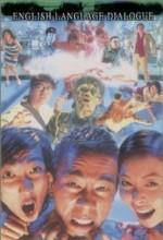 Sun Faa Sau Si/bıozombıe (1998) afişi