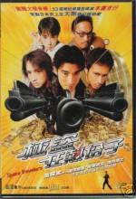 Supêsutoraberâzu (2000) afişi