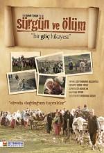 Sürgün Ve Ölüm (2008) afişi