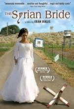 Suriyeli Gelin (2004) afişi