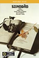 Szindbád (1971) afişi
