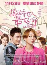 Sa jiao nu ren zui hao ming (2014) afişi