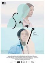 Sa-nap (2015) afişi