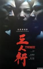 Saam Yan Hang (2016) afişi