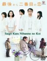 Saigo Kara Nibanme no Koi