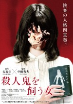 Satsujinki o kau onna (2019) afişi
