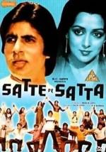 Satte Pe Satta (1982) afişi