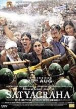 Satyagraha (2013) afişi