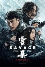 Savage (2018) afişi