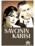Savcının Karısı (2005) afişi