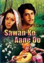 Sawan Ko Aane Do (1979) afişi