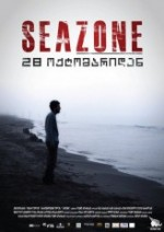 Seazone (2010) afişi