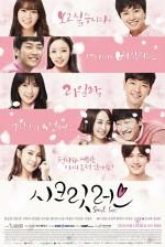 Secret Love (2014) afişi