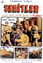 Şehitler (1974) afişi