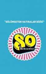Seksenler sezon 4 (2015) afişi