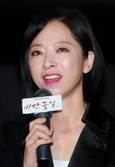 Seo Kap-sook Oyuncuları