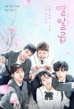 Seventeen (2017) afişi