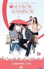 Seviyor Sevmiyor (2016) afişi