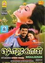 Shahjahan (2001) afişi