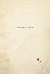 Before I Sleep (2013) afişi