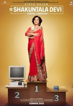 Shakuntala Devi: Human Computer (2020) afişi