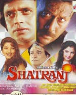 Shatranj (1993) afişi