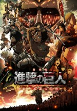 Shingeki no Kyojin 2 (2017) afişi