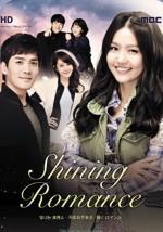 Shining Romance (2013) afişi