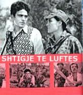 Shtigje Lufte (1974) afişi