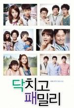 Shut Up Family (2012) afişi