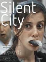 Sessiz Şehir (2012) afişi