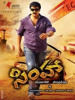 Simha (2010) afişi