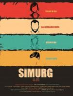 Simurg (2020) afişi