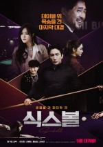 Sixball (2020) afişi