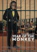 Sloboda ili Smrt: The Year of The Monkey