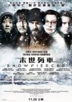 Kar Küreyici (2013) afişi