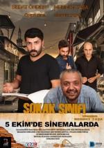 Sokak Sınıfı: 21. Sokak (2018) afişi
