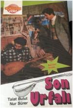 Son Urfalı (1986) afişi